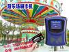 南昌儿童游戏乐园会员卡&&定义商场游乐场会员系统发行