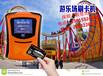 海上福建手持pos刷卡交费##福建游乐一卡通支持二次开发pos机