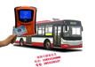 公交排队礼让日公交车一卡通%城乡手机支付公交车刷卡机