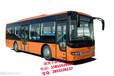 湖南公交刷卡标准符合交通部要求&&长沙公交卡补卡冲费设备