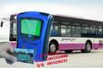 公交车上扫码付钱&大巴车上用手机给车费