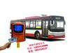 班车大巴扫一扫就能付车费了,便民服务的公交收费机!!!