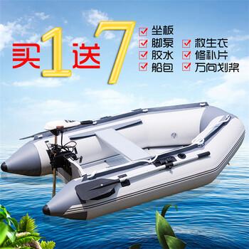 充气船价格_充气船价格/批发报价_充气船多少钱