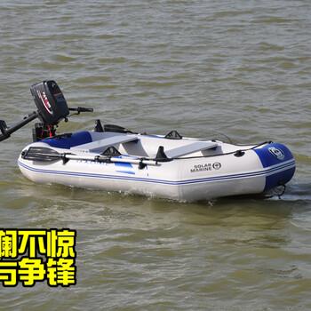 橡皮艇加马达