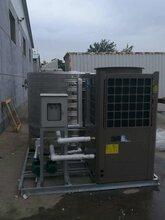 酒店专用空气能热水器山西空气能热水工程