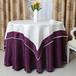 北京酒店餐廳窗簾酒店全遮光窗簾設計定制安裝防曬窗簾