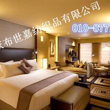 北京酒店客房布草厂家,北京宾馆床上用品厂家,北京定做酒店遮光窗帘,北京酒店客房洗漱用品