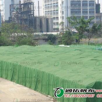 湛江茂名汽车帆布生产厂,优质汽车帆布,可靠帆布车棚定做