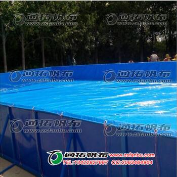 供应帆布游泳池移动帆布游泳池涂层布JL600A3
