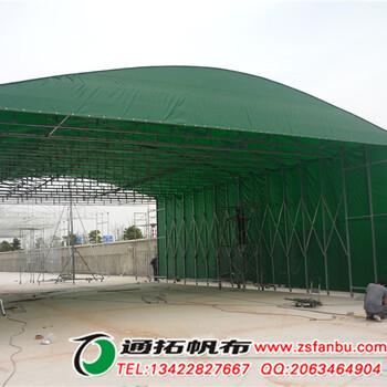 防水防晒防雨篷布帆布-按尺寸定做-现货供应