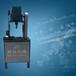 电动不锈钢冲孔机适用于板材冲孔管材冲孔