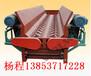 供应木材机械各种木材设备削片刨花劈材剥皮机