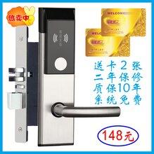 磁卡锁深圳厂家图片