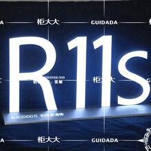 桌面发光字标识牌LED展示立牌LED展示制品
