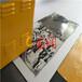 深圳龍潤亞克力UV平板打印機廠家直銷質保兩年