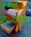 小型花生种子剥壳机剥壳机图片剥壳机生产厂家