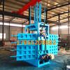 30吨立式易拉罐液压打包机油漆桶液压压扁机