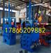 南岸30吨扎捆液压打包机废纸液压压缩机厂家直销