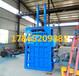 聊城废金属液压打包机型号塑料压包机参数