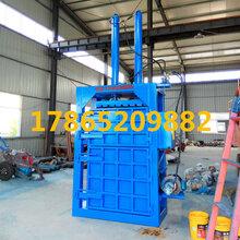 北京高效废纸液压打包机优质废纸箱液压打包机价格
