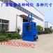 重庆40吨液压打包机厂家