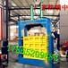 江北塑料液压打包机型号30吨打包机直销