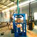 河北石家庄纸板液压打包机加固型液压打包机厂家