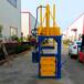 廣西南寧30噸液壓打包機全自動液壓打包機直銷