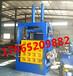 重庆渝中半自动液压打包机单缸液压打包机厂家报价