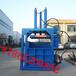 黑龙江自动出包液压打包机废纸板液压打包机哪里有卖