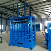 广西自动出包废薄膜液压打包机省电药材液压打包机多少钱