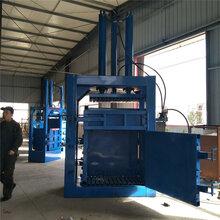 上海废品站用废铁液压打包机动力足中草药液压打包机报价