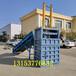 广西30吨废铁屑液压打包机半自动易拉罐液压打包机价格