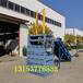 吉林多功能立式液压打包机药材液压打包机供应