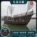 景觀船景公園景觀木船裝飾擺件餐飲裝飾船