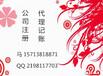 郑州市办物业资质对人员有什么要求需要什么资料