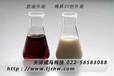 乳化切削液BP-55 稀释变成乳白色
