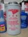 美国安治化工可润奇高温高压防锈密封润滑保护剂
