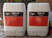 美国安治化工NM-40(高效去垢除锈剂)