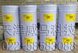 华阳恩赛爱斯-25/SS-25电气设备带电清洗剂