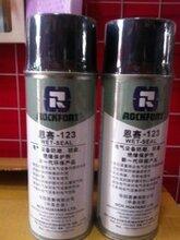华阳恩赛恩赛-123电气设备防潮、防腐、绝缘保护剂图片