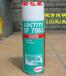 乐泰7063/LOCTITE7063通用清洗剂