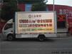 租车路演车上海广告车彩屏车宣传车出租包月包年