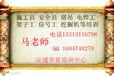湖南醴陵施工员预算员质量员测量员岗位培训考试