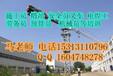 滁州安全员预算员施工员在哪里能报名考试时间
