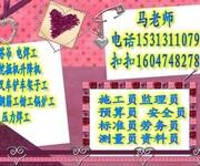 广州监理员施工员安全员目前报名时间塔吊哪里颁发的图片