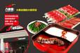 寒假春节聚餐就要选八味锅