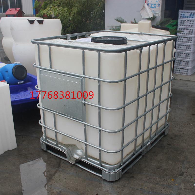 【河北集装桶】-河北集装桶价格-河北集装桶报价