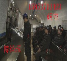 救生设备, 矿用避难室,1585371393,矿用井下避难所图片