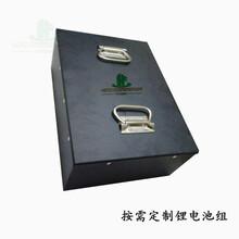 批发供应12V60AH磷酸铁锂电池组工业AGV小车锂电池组图片